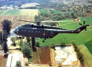 Aeropstiale Gazelle Super Frelon of South African Air force Helicopter